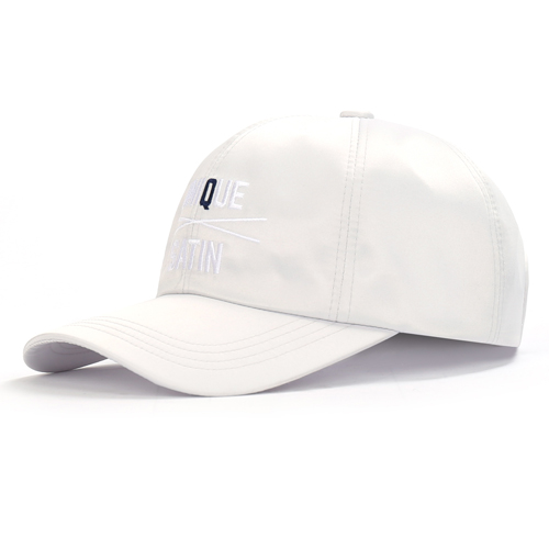 Incredible U.Satin Cap ShineWhite